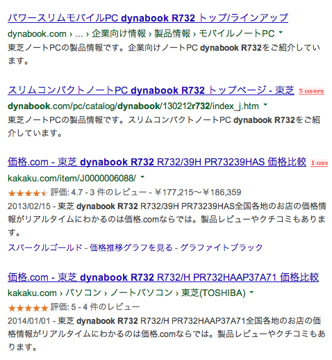 dinabook